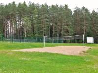 санаторий Боровое - Спортплощадка