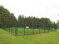 санаторий Боровое - Теннисный корт