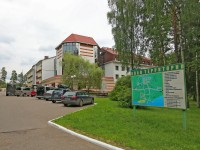 санаторий Боровое