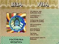 Таможенные пункты граница россии и белоруссии