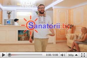 Санаторий Чёнки  — Официальное видео