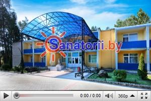 Санаторий Лётцы  — Официальное видео