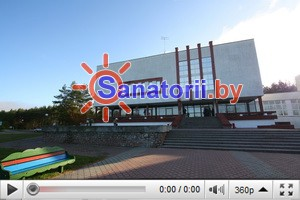Санаторий Рудня  — Официальное видео