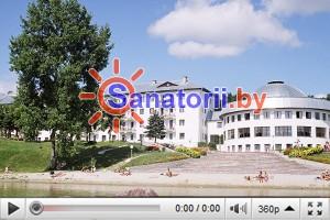 Санаторий Нарочь  — Официальное видео