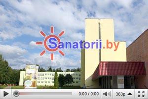 Санаторий Поречье  — Официальное видео