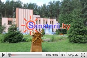Санаторий Пралеска  — Официальное видео