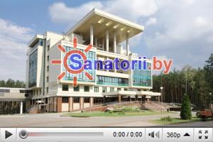 Health resort Solnechny Bereg  — Official video
