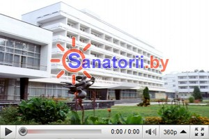Health resort Sosny Minsk  — Official video