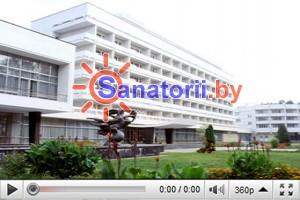 Санаторий Сосны  — Официальное видео