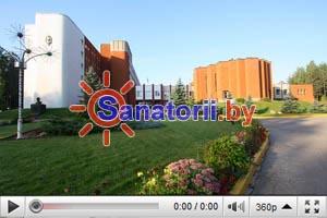 Санаторий Лесное  — Официальное видео