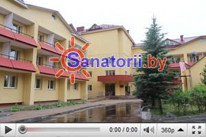 Санаторий Приморский  — Официальное видео