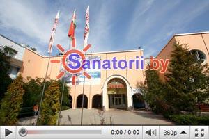 Санаторий Шинник  — Официальное видео
