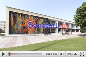 Санаторий Волма  — Официальное видео