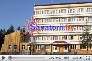 Санаторий Дубровенка  — Официальное видео