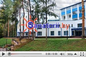 Санаторий Железнодорожник  — Официальное видео