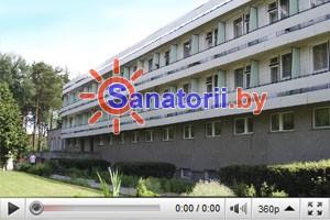 Санаторий Свитанок  — Официальное видео