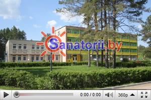 Санаторий Радуга  — Официальное видео