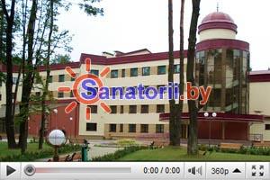 Санаторий Свитязь  — Официальное видео