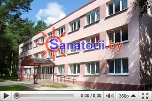 Санаторий Неман-72  — Официальное видео