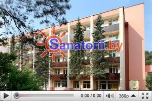 Санаторий Ислочь  — Официальное видео