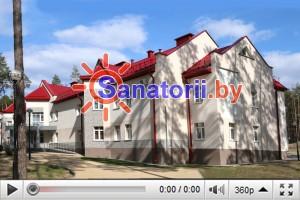 Санаторий Василёк  — Официальное видео