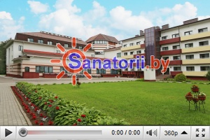 Health resort Borovoe  — Official video